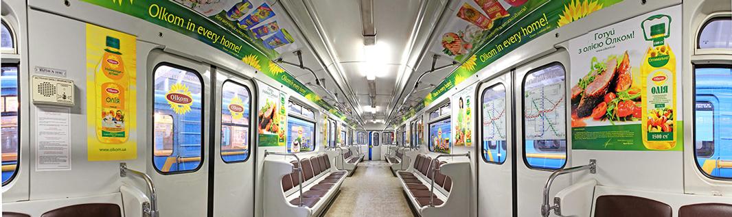Размещение рекламы в Киевском метро и метро Харькова de55ffa57ee